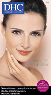 Picture of DHC skincare from DHC FOR BEAUTY AND HEALTH catalog