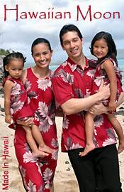 Hawaiian Moon Clothing Company
