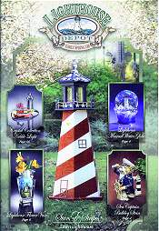 Picture of lighthouse home décor from  Lighthouse Depot catalog