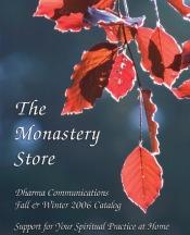 The Monastery Store