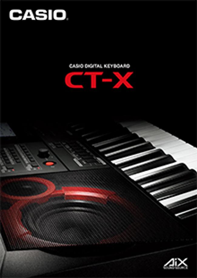 Casio Catalog Cover