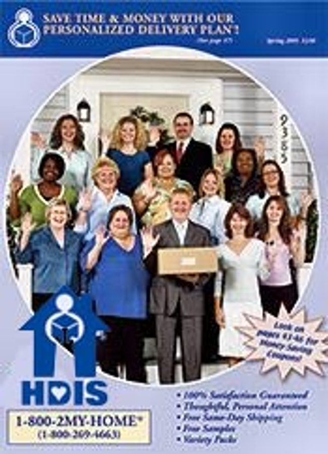HDIS Catalog Cover