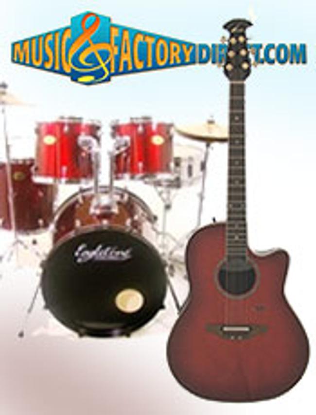 Music Factory Catalog Cover