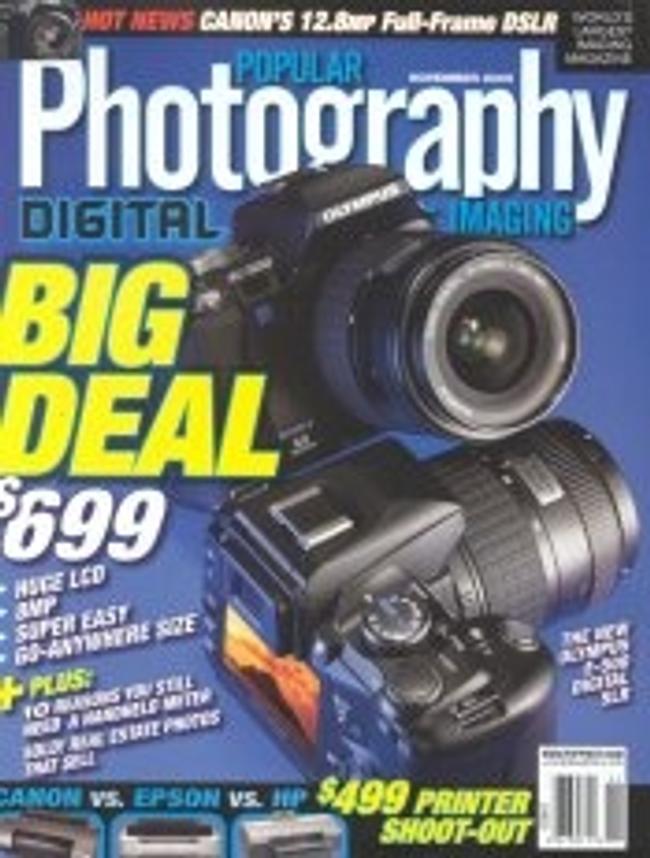 Popular Photography & Imaging (magazine) Catalog Cover
