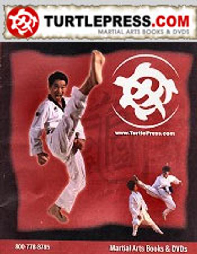 Turtle Press Catalog Cover