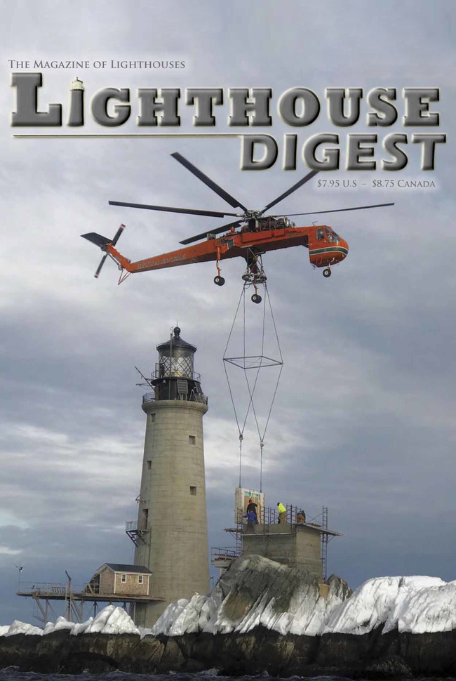 Lighthouse Digest Catalog Cover