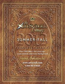 Picture of artscroll from ArtScroll Mesorah Jewish Books catalog