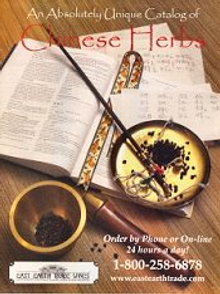 Picture of Chinese healing herbs from An Absolutely Unique Catalog of Chinese Herbs catalog
