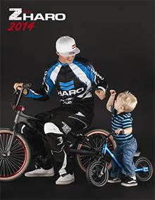 Picture of haro bike parts from Haro Bikes catalog