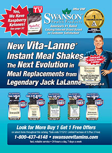 Picture of Swanson Health products from Swanson Health Products catalog
