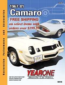 Picture of year one auto parts from YEARONE Muscle Car Parts