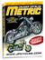 J & P Cycles-Metric Cruiser Motorcycle Parts