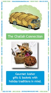 Picture of jewish holiday gifts from Challah Connection catalog