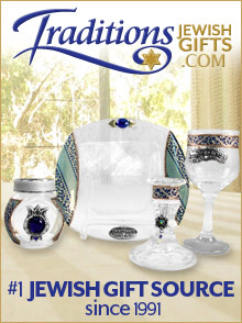 Picture of jewish gifts from Traditions Jewish Gifts - DYNALOG ONLY catalog