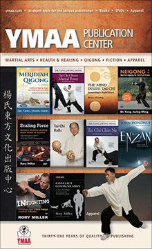 Picture of ymaa catalog from YMAA catalog